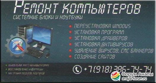 post-10-0-06344800-1427196947.jpg