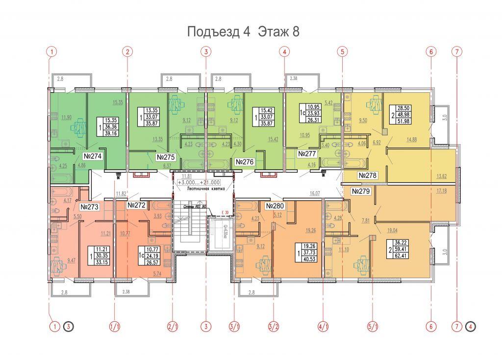 2 корпус 8 этаж, 2 подъезд.jpg