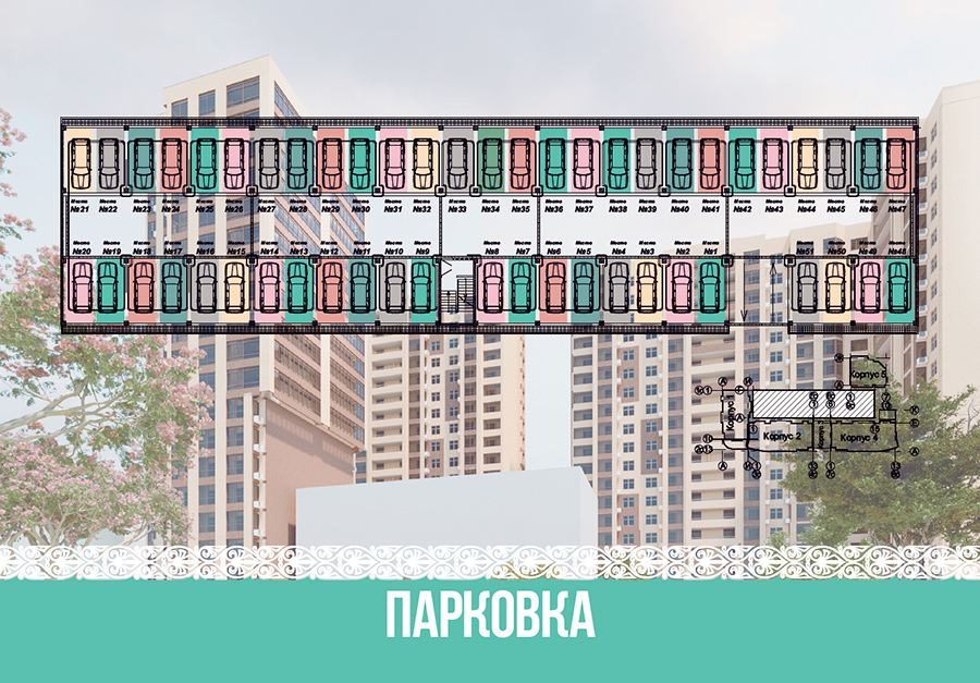 Parkovka.jpg