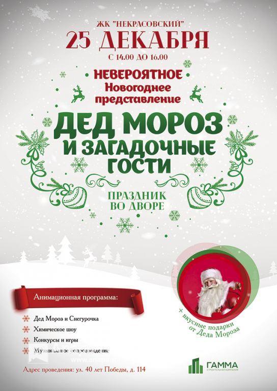 Некрасовский.jpg