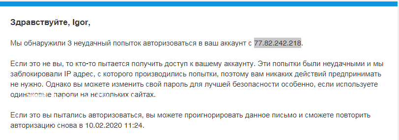 детский сад.png