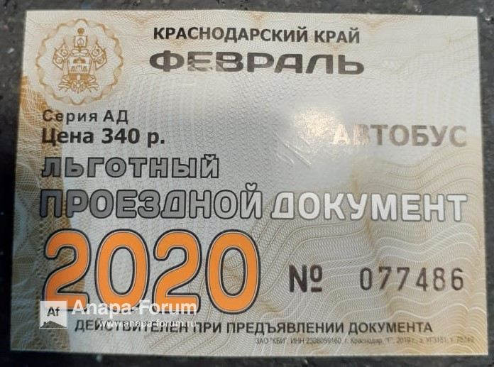 IMG-20200201-WA0023 (2).jpg