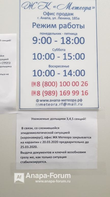 IMG-20200319-WA0016.jpg