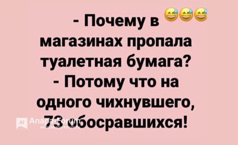 IMG_20200316_215648_855.jpg