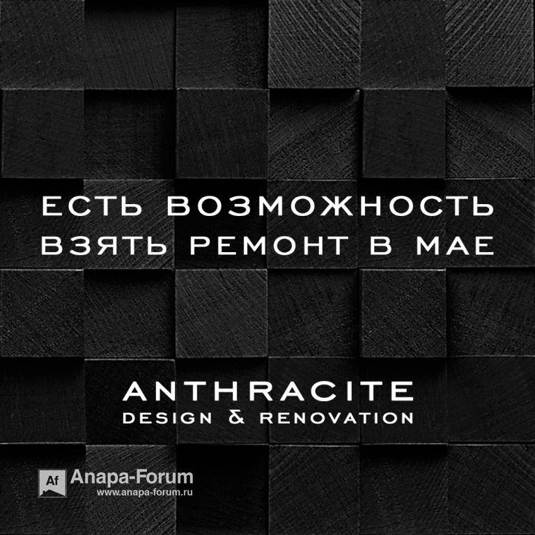 ANTHRACITE  design&renovation РЕМОНТ.jpg