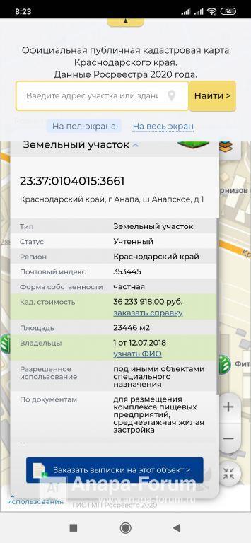 Screenshot_2020-05-09-08-23-18-036_com.sec.android.app.sbrowser.jpg
