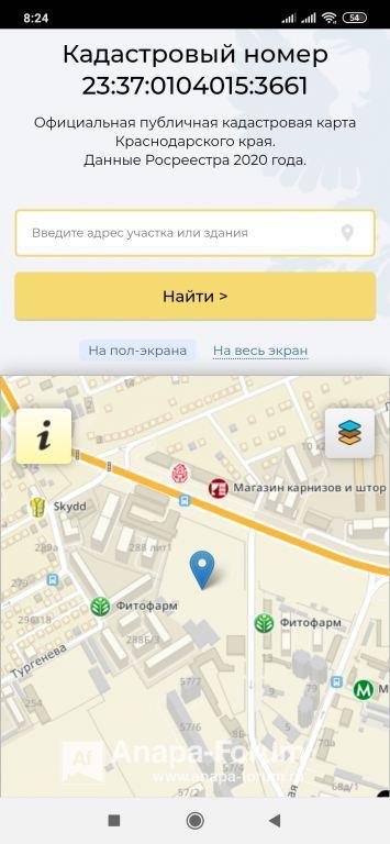 Screenshot_2020-05-09-08-24-48-404_com.sec.android.app.sbrowser.jpg