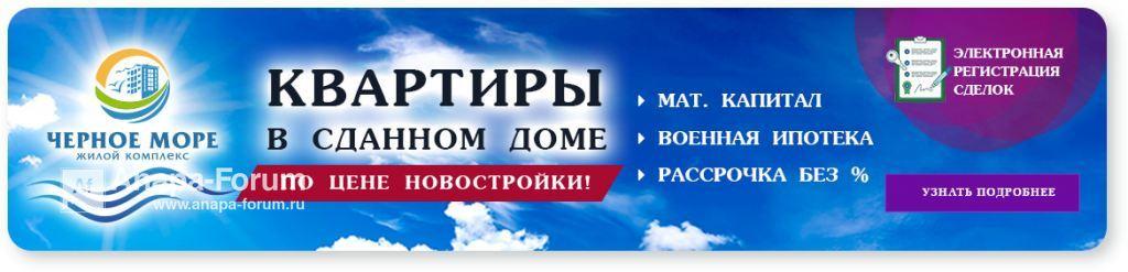 banner-offer1.jpg