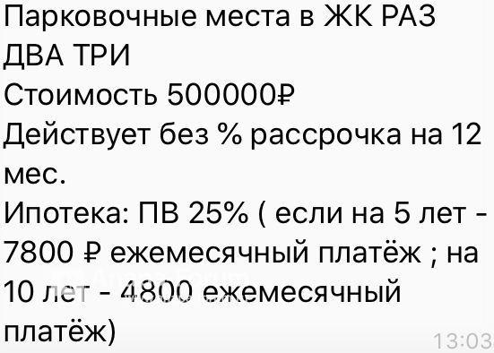 DAACE657-CC9D-4DAD-8668-21F68966906B.jpeg