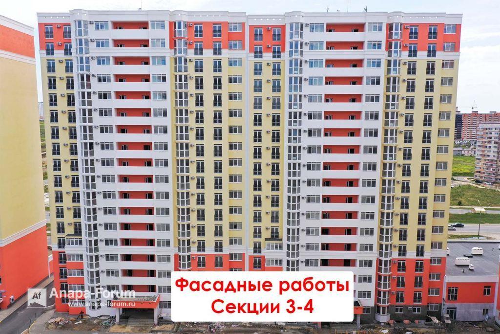 DJI_0088.jpg