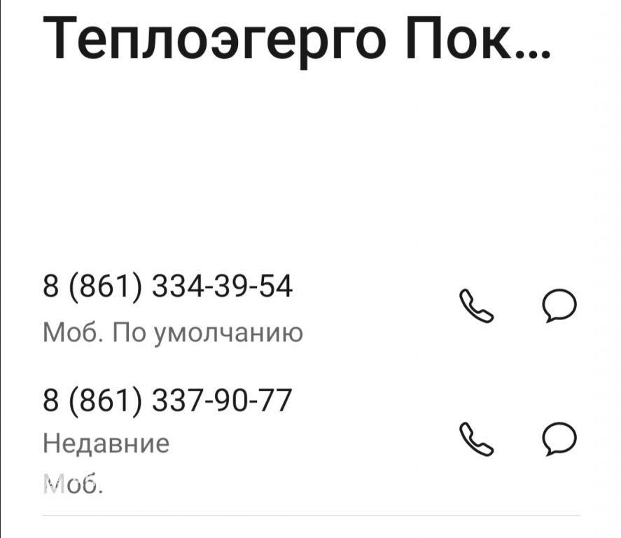 Screenshot_20201018_012402.jpg.bec9d930fa68aa81624fde23297a31c5.jpg
