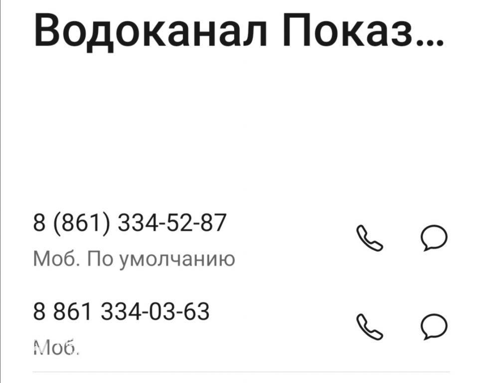 Screenshot_20201018_012427.jpg.a14c46637cf9d5f769d17afeacba3f6f.jpg