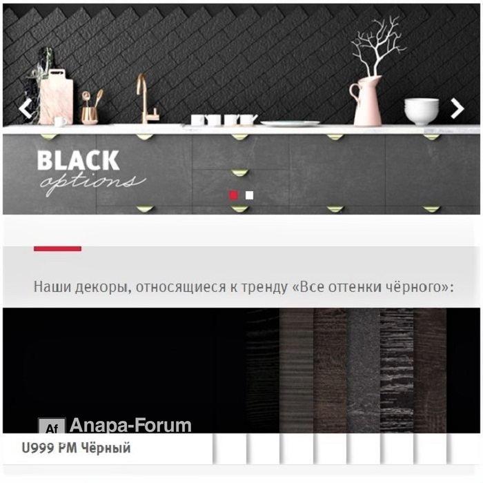 Все оттенки чёрного.jpg