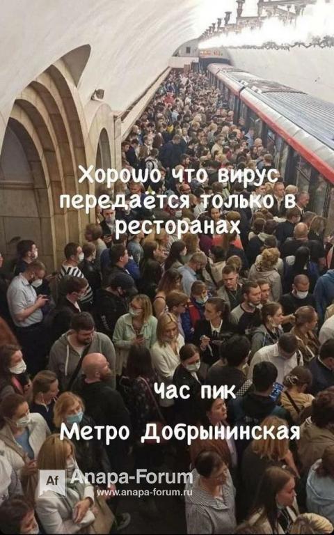 метро.png