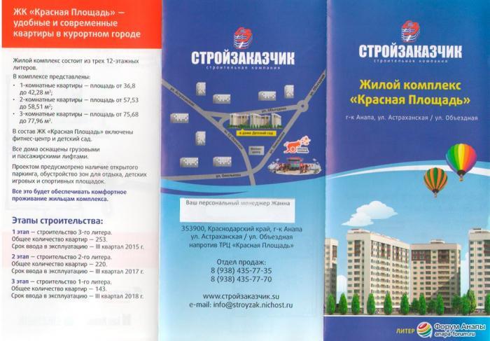 post-10-0-90626200-1404989938_thumb.jpg