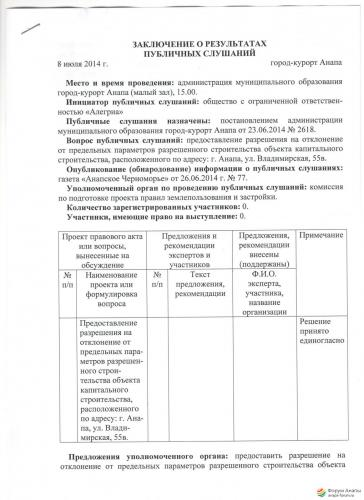 post-11-0-52003000-1405923053_thumb.jpg