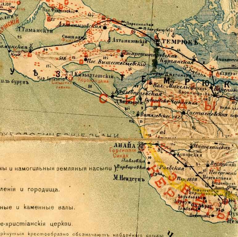 Археологическая карта1882-3.jpg