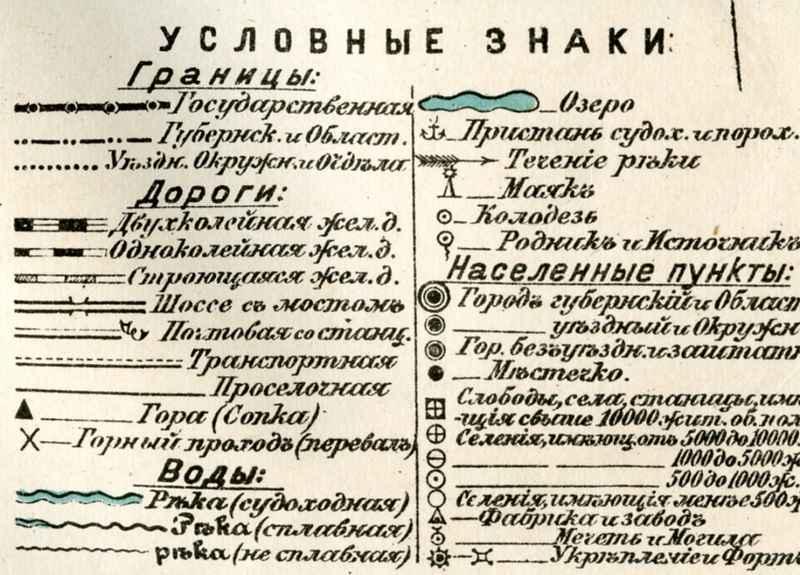 Кубанская область - 1905-2.jpg