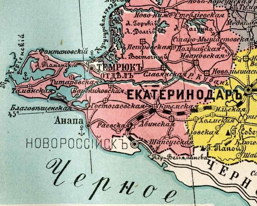 Кубанская область - 1905-3.jpg