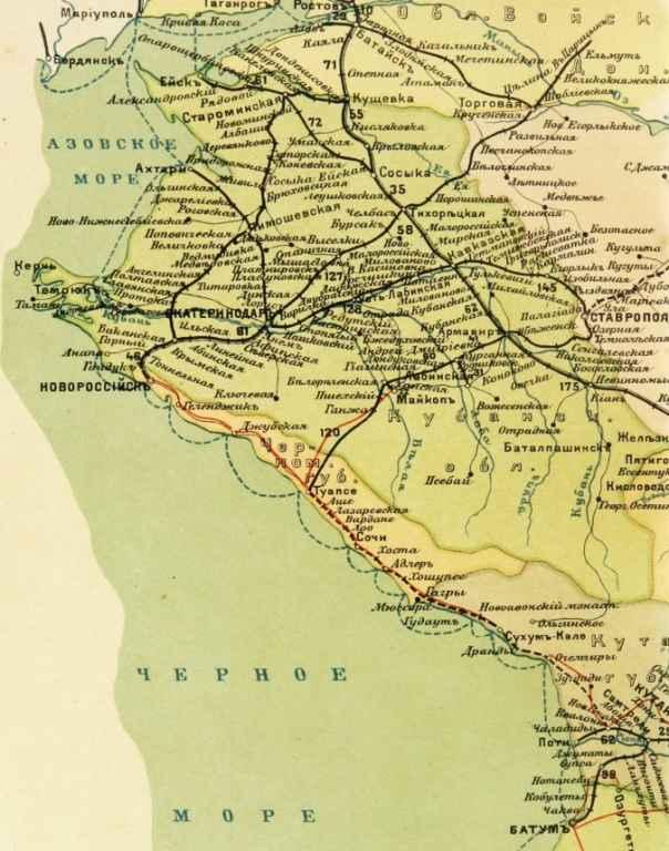 Железные дороги России - 1918_1.jpg