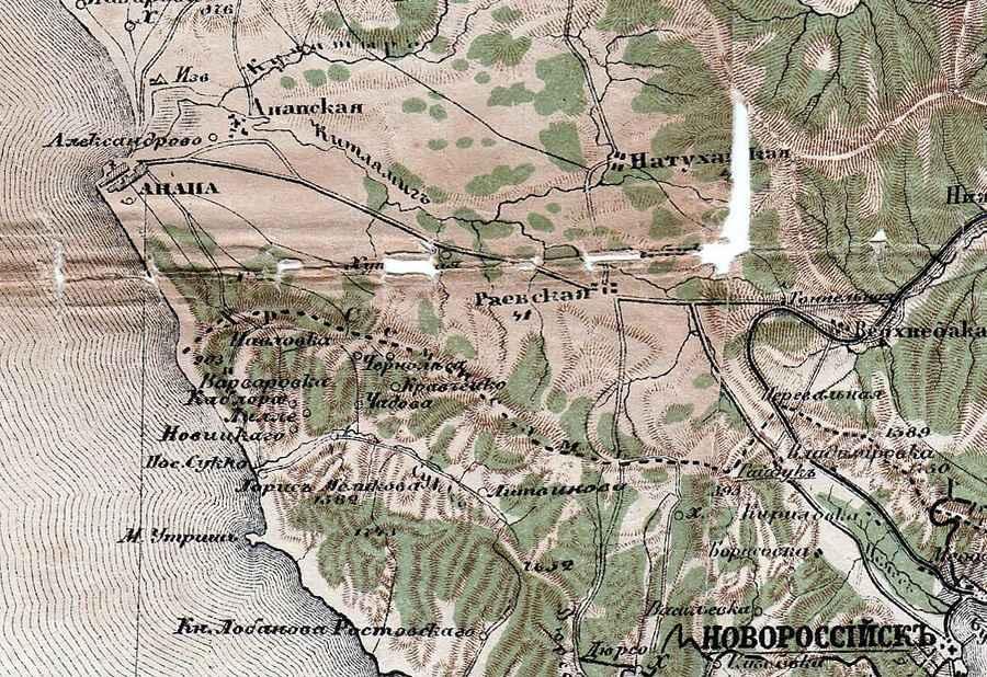 Кубань_10-версткаСтрельбицкого_1918-2.jpg