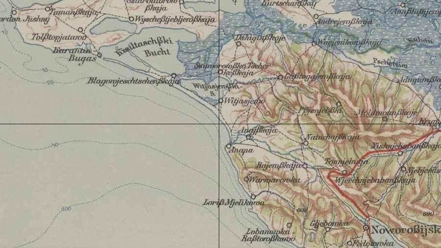 Немецкая1918-1.jpg
