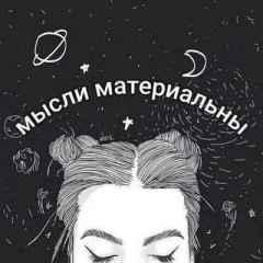Ana_D.