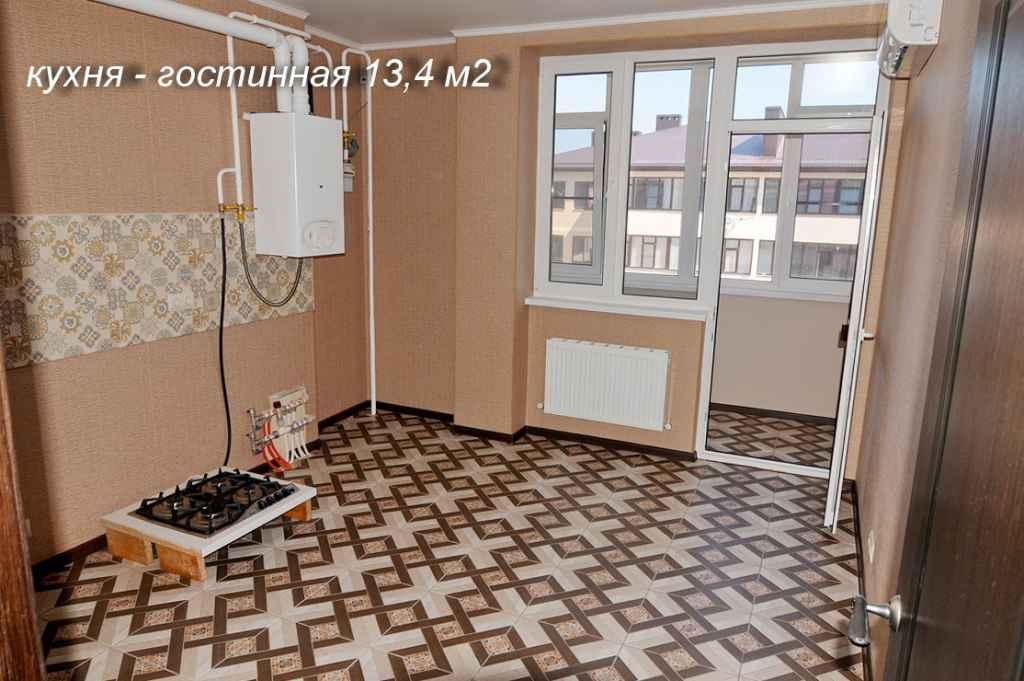 DSC_9055 кухня видео.jpg