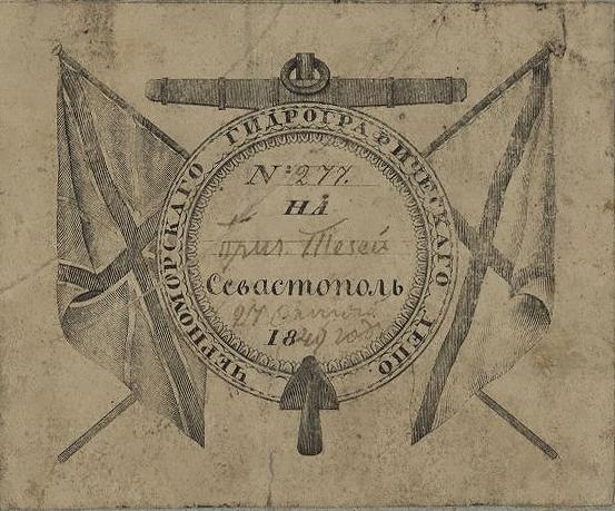 1834-титул.png