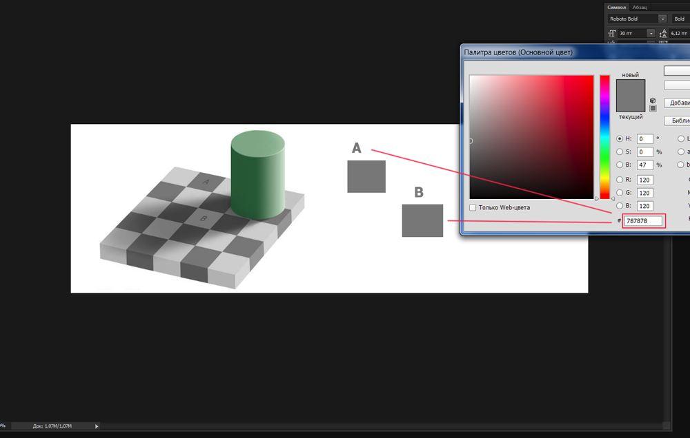 1-илюзия.jpg