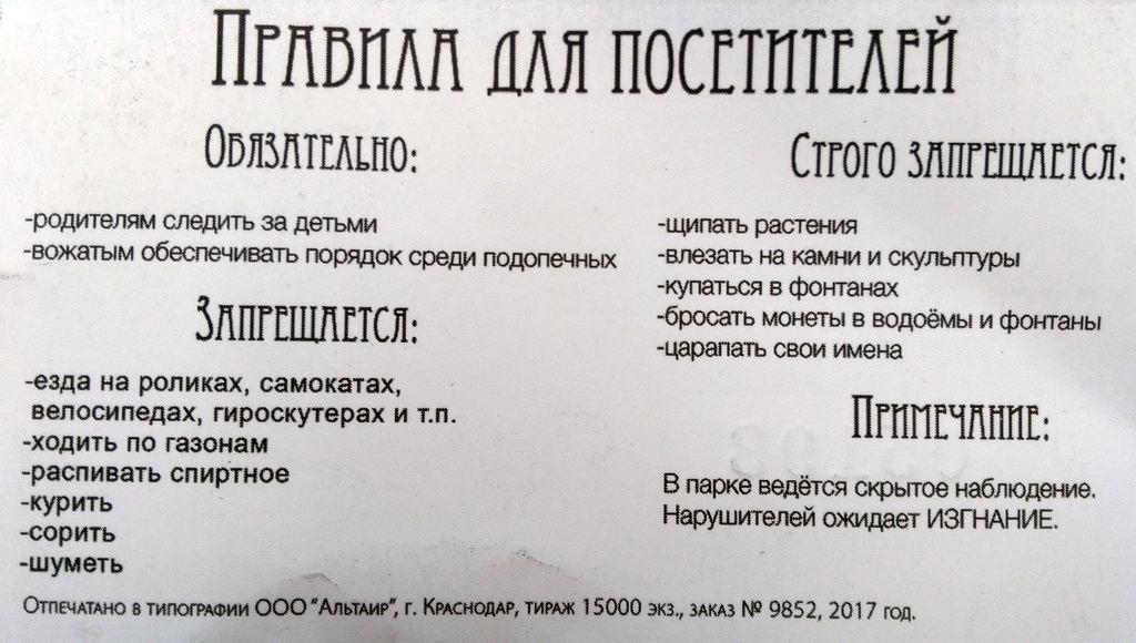IMG_20171011_141857.jpg