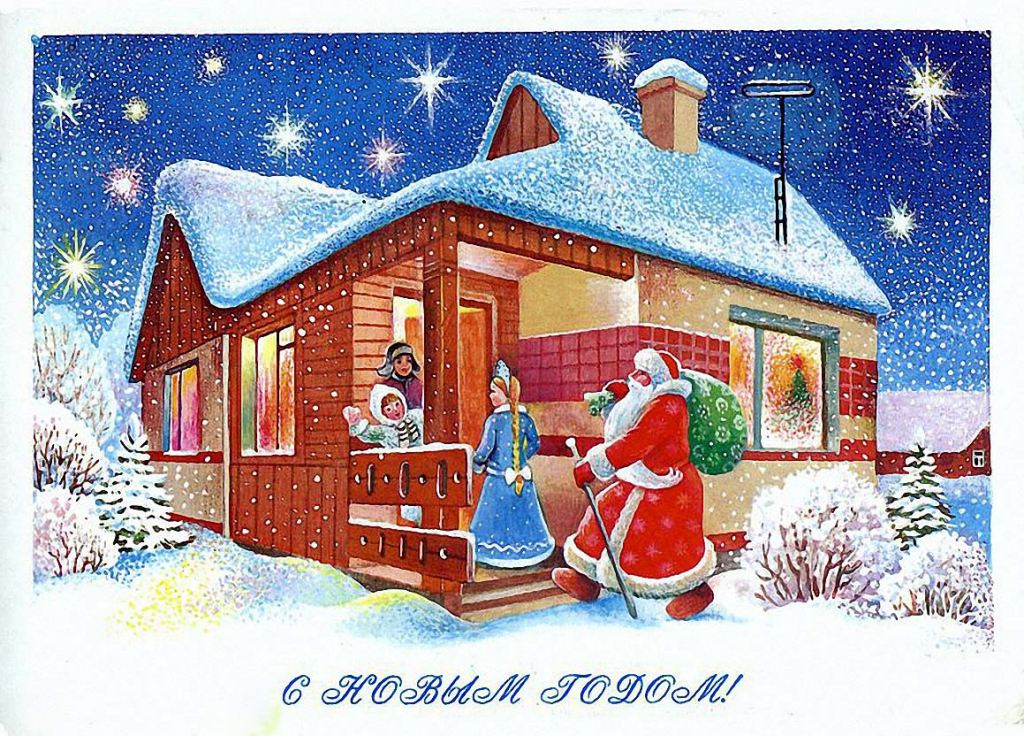 New Year Postcards #1 (03).jpg