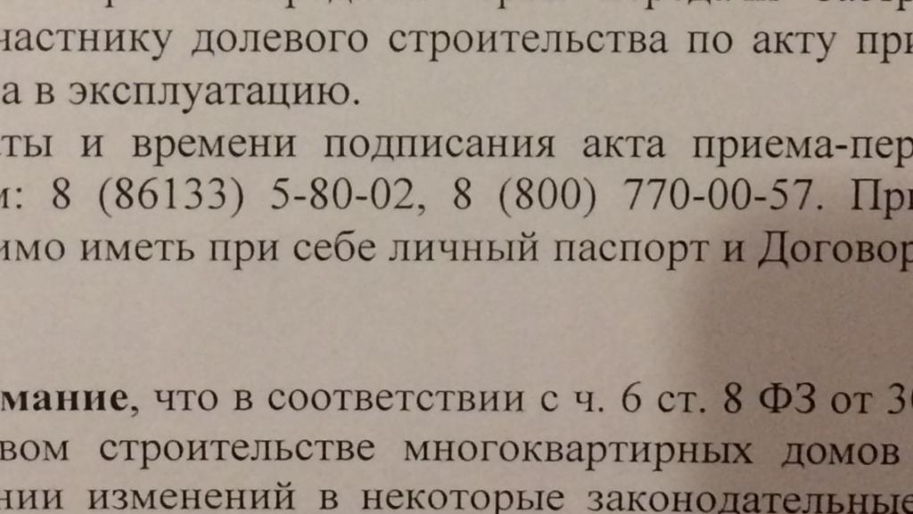 B1F00C9D-CD73-4485-B7CA-DF9A018294F5.png.72ab133cd9390a068e9a36687832de5b.png