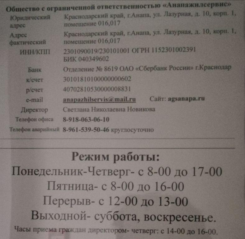 IMG_20180304_204724.jpg.9b692d4d30e32e331b9ca3c83a513121.jpg