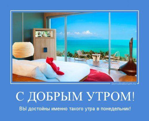 1382340761_demotivatory-26.jpg