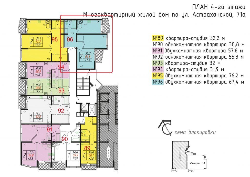 4 этаж двушка.jpg