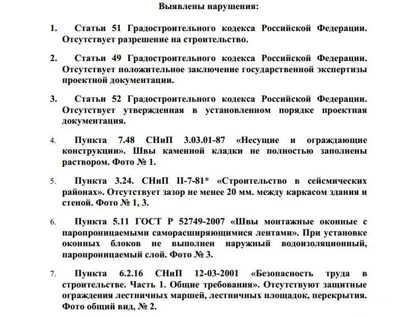 Бжецев П.Б..jpg