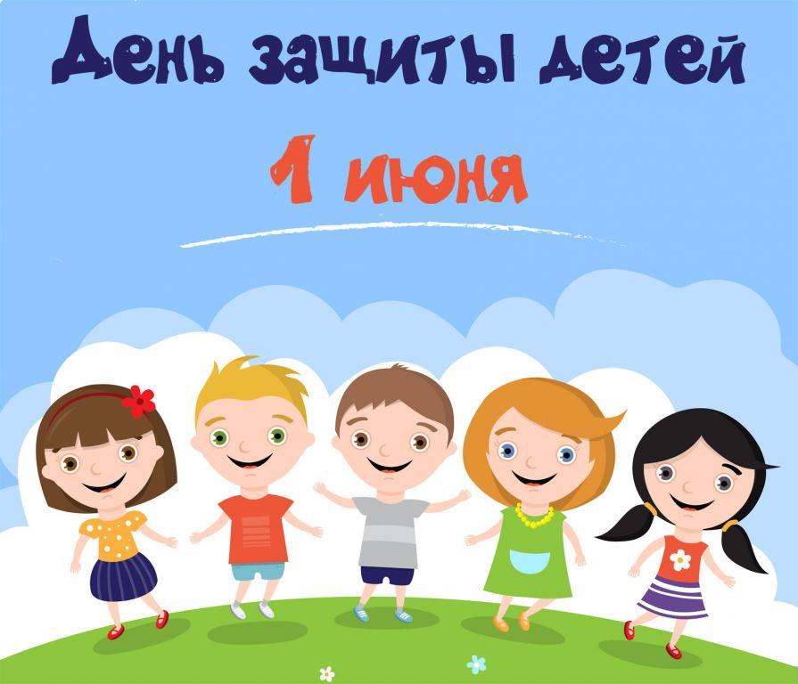 1527833725814_108.jpg