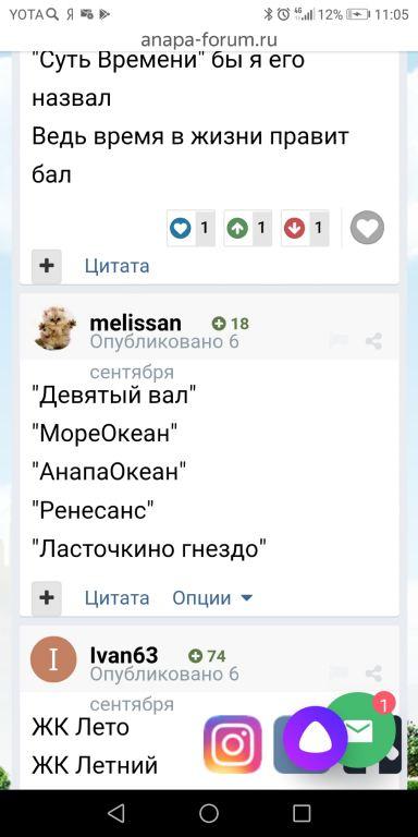Screenshot_20180916-110502.jpg