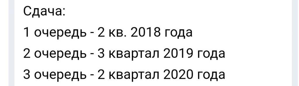 PSX_20181011_112858.jpg