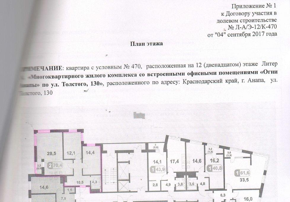 План.jpg