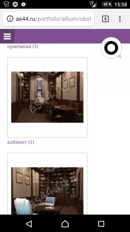 Screenshot_20181128-155843.png